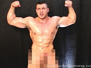 Shiny Thick muscle Dick